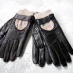 [SALE] Gloves グローブス レザー×ウール手袋 EA551 スマホ対応 レザー手袋 ラムレザー ヤギ革 イタリア ITALY レディース
