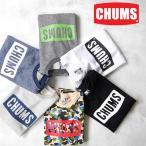 [TIME SALE 9/11(月)12:59終了] CHUMS チャムス スウェットTシャツ CH00-1005 CH10-1005 CH00-1029・CH10-1029 半袖スウェット メンズ レディース