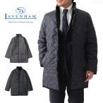 [TIME SALE] LAVENHAM ラベンハム ウェイブレッド WEYBREAD ラブンスター スタンドカラー キルティングコート キルティングジャケット メンズ