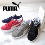 [TIME SALE 9/11(月)12:59終了] PUMA プーマ スエード プラス Suede Classic+ スニーカー 352634 356568 シューズ メンズ レディース