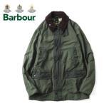 [TIME SALE 2/26(月)13:59終了] Barbour バブアー ウォッシュド スリムフィット ビデイル オイルドジャケット Bedale SL Washed MWX1015 セージ メンズ