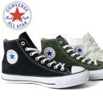 ショッピングゴアテックス Converse コンバース ゴアテックス オールスター ALL STAR 100 GORE-TEX メンズ レディース