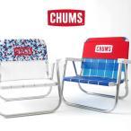 CHUMS チャムス  折り畳みチェアー イス Flip Chairs CH62-1113 椅子 アウトドア