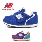 New Balance ニューバランス スニーカー FS996 シューズ ベビー インファント