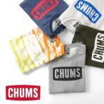 [TIME SALE 9/11(月)12:59終了] CHUMS チャムス ロゴ ウェウットTシャツ CH00-1061 CH10-1061 S/S Logo Crew Top 半袖スウェット メンズ レディース