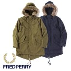 [タイムセール 1/23(月)8:59まで] Fred Perry フレッドペリー モッズパーカー モッズコート F2476 メンズ