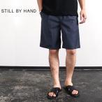 [クーポン対象アイテム 12/18(火)09:59終了] STILL BY HAND スティルバイハンド スーツショーツ PT0682 ショートパンツ メンズ