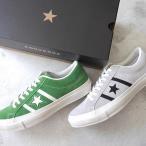 [SALE] Converse コンバース スター&バース STAR&BARS スエードスニーカー シューズ ワンスター メンズ レディース