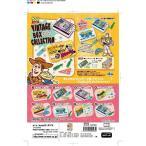 リーメント ディズニー トイストーリー ヴィンテージボックスコレクション 全8種 1BOXでダブらず揃います(なくなり次第終了)