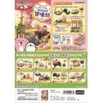 リーメント カナヘイの小動物 おいしくてえらいこっちゃ ピスケとうさぎの甘味処 全8種 1BOXでダブらず揃います(予約)12/12発売予定