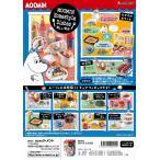 リーメント ムーミン Moomin Homestyle Dishes 楽しい食卓 全8種 1BOXでダ…
