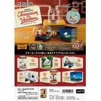 (予約)8/10発売予定 リーメント SNOOPY&WOODSTOCK Terrarium On Vacation 全6種 1BOXでダブらず揃います。