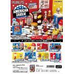 (予約)9/24発売予定 リーメント SNOOPY AMERICAN ZAKKA!全8種 1BOXでダブらず揃います。