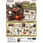 (予約)4月26日発売予定 リーメント Snoopy's VINTAGE WRITING ROOM 全8種 1BOXでダブらず揃います。