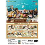 12/17発売 リーメント ぷちサンプル BAKERY PETIT 全8種 1BOXでダブらず揃います