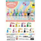 ぷちサンプルシリーズ しぼりたて果汁専門店 MAGICAL Juice [BOX]