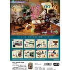 (予約)2月15日発売 リーメント ぷちサンプル 魔女の住む家 全8種 1BOX:8個入り ダブらず揃います