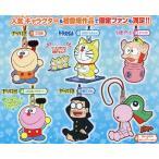カプセル バンダイ200  藤子・F・不二雄キャラクターズマスコット4 全6種セット-3-