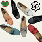 2足以上購入で送料無料 ゴールデンフット 婦人靴 6338 カラーバリエーションカジュアルシューズ