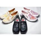 2足以上購入で送料無料 スピーディーダック スピーディダック Speedy Duck  7531  ゴールデンフット 婦人靴