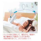 衝撃価格! 35%OFF        寝ながらスマホとタブレットアーム100cm   入院している方   寝ながら動画・電子書籍を読める    ブルー