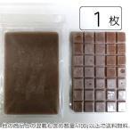 (ベンリーパック同梱用) 冷凍ミジンコ 100g(沖縄・北海道は発送不可)同梱もしくは混載50枚以上で送料無料/福岡