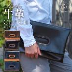 ショッピングクラッチ クラッチバッグ GOLDMEN 二つ折り ビジネスバッグ メンズ レディース クラッチ A4 本革 牛革 セカンド バッグ ドキュメントケース バッグインバッグ