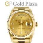 ロレックス ROLEX デイデイト 18238A S番 自動巻き メンズ 腕時計 シャンパン文字盤 10Pダイヤ K18YG 中古