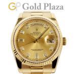 ロレックス ROLEX デイデイト 118238A Z番 自動巻き メンズ 腕時計 シャンパン文字盤 10P ダイヤモンド K18YG 中古