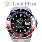 ロレックス ROLEX GMTマスター2 16710 P番 赤青ベゼル SS メンズ 腕時計 自動巻 黒文字盤 中古