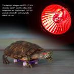 両生類用ライト 爬虫類照明,保温球 爬虫類・両生類・ペット暖房電球 ハロゲンランプ カゲランプ UVA UVB電球 ヘビ/カメ/トカゲ/ハム
