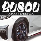 BUSOU ( ブソウ ) 正規販売店 ノート E12 後期 ( NISMO ニスモ 専用) フェンダーガーニッシュ BNN0005MB つや消しブラック 塗装済み
