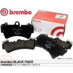 brembo ブレンボ ブレーキパッド ブラック トヨタ デュエット M110A (Vクラシック) 01/12〜04/05 品番: P16 008 フロント用 ABS付