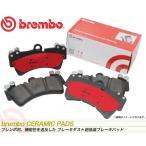 brembo ブレンボ ブレーキパッド セラミック ジャガー / デイムラー XJ J128B 12/12〜 品番: P36 019N フロント用 《グレード》3.0 Supercharger - 25,920 円