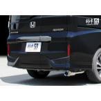 柿本 マフラー ホンダ ステップワゴンスパーダ 2WD 〈DBA-RP3〉 H443104