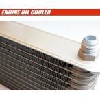 HPI オイルクーラー コア単体 10段 AN10 L300×H140×W50 HPOC-AN1010 ドロンカップタイプ