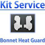 Kit Service ボンネットヒートガード  LEVORG  型式:  VM # レヴォーグ 用 キットサービス