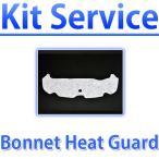 Kit Service ボンネットヒートガード  エクシーガ  型式:YA ターボ NA 共通 キットサービス