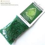 モルダバイト バスソルト Moldavite Bath Salt