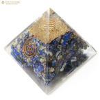 ラピスラズリ使用 水晶単結晶入り オルゴナイトピラミッド 大人気スピリチュアルグッズ 幅約65-70mm前後