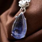 タンザナイト ネックレス レディース Silver925 天然石 パワーストーン 12月 誕生石 母の日