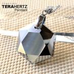 【訳アリ・傷・欠け】テラヘルツ鉱石 ネックレス メンズ レディース ペンダント 六芒星 パワーストーン 送料無料