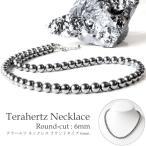 テラヘルツ鉱石ネックレス6mm 高純度 長さ60cm アジャスター付5cm調整可