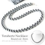 テラヘルツ鉱石ネックレス8mm 高純度 40cm アジャスター付5cm調整可