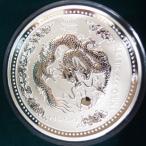 オーストラリア 干支銀貨1kg 辰年 2000年