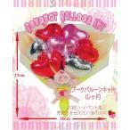 誕生日 風船 メール便送料無料 バルーンブーケキット 全2色 ブーケ パーティー プレゼント アルミ風船