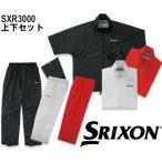 ダンロップ SRIXON スリクソン レインウェア 上下セット (SXR3000J+3000S)