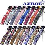 AZROF アズロフ セルフスタンドバッグ クラブケース
