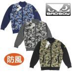 BADBOY バッドボーイ  BB-4029W フルジップ 防風セーター 迷彩柄