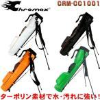 Chromax クロマックス セルフスタンド クラブケース CRM-CC1001